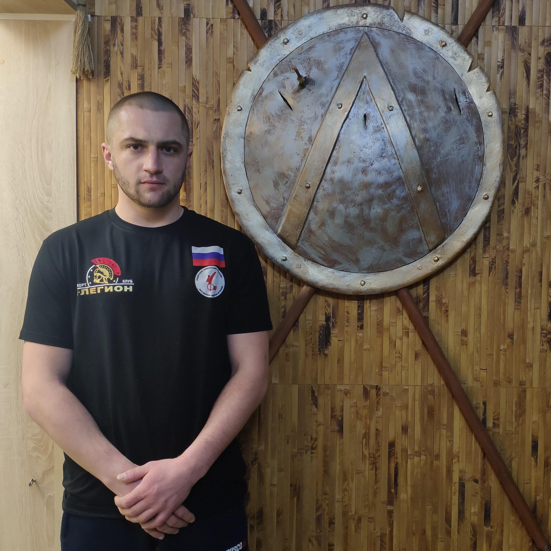 Самсонов Павел Георгиевич Тренер кикбоксингу.