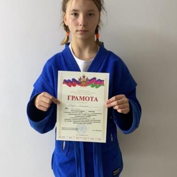Шкурко Виолетта бронзовый призер Краевых соревнований «Школьной лиги самбо»